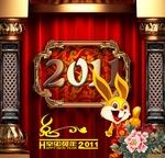 Аватар Happy new  year 2011