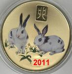 Аватар 2011 год - год Кролика