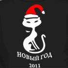 Аватар Новый Год-2011