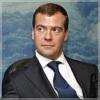 Аватар Медведев Дмитрий Анатольевич