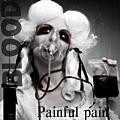 Аватар Девушка в кислородной маске и с пакетиком крови (blood, Painful pain)
