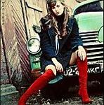 Аватар Девушка около авто