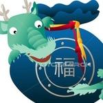 Аватар Китайский дракон богатства