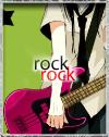 Аватар Девушка с гитарой (rock)