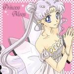 Аватар Сейлор Мун ( Princess Moon)