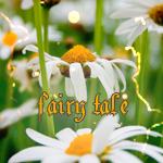 Аватар Ромашки (Fairy tale)