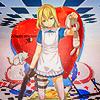Аватар Алиса в стране чудес