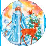 Аватар Снегурочка и олененок с белкой(Winter)