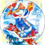 Аватар Снегурочка с белочкой в руках (Winter)