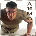 Аватар Мужчина в одежде цвета хаки делает отжимание от пола (Димон)