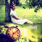 Аватар Девушка сидит под яблоней, рядом лежат яблоко и часы (время)
