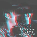 Аватар Братья Дин и Сэм Винчестеры из сериала Сверхъестественное / Supernatural (Я старше - значит я всегда прав!)
