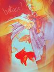 Аватар У девушки внутри плавают золотые рыбки (belive?)
