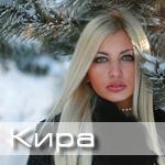 Аватар Блондинка зимой стоит у ели (Кира)