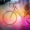 Аватар Девушка стоит у велосипеда с корзинкой