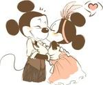 Аватар Миннии- Маус целует Микки-Мауса