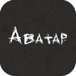 Аватар Белая надпись 'Аватар' на сером фоне