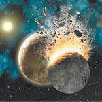 Аватар Огромная планета врезается в Землю