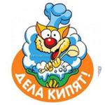 Аватар Кот - повар с поварешкой над кастрюлей (Дела кипят!)