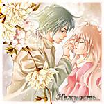 Аватар Парень дотрагивается до лица девушки, рядом растет цветущее дерево (Нежность..)