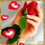 Аватар Девушка держит в руке розу с надписью ('тебе')