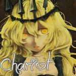 Аватар Chariot / Чариот с короной на голове из аниме Black Rock Shooter / Стрелок с Черной Скалы