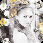 Аватар Девушка среди желтых цветов с желтой лентой в волосах