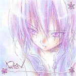 Аватар Парень на белом фоне (Ren)