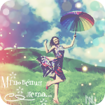 Аватар Девушка с цветным зонтом танцует на фоне зеленых холмов (Мгновения лета)