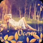 Аватар Девушка на берегу осеннего пруда (Осень)