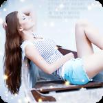 Аватар Девушка с длинными волосами полулежит в лодке
