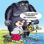 Аватар Сказка о рыбаке и рыбке с неожиданным концом