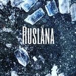 Аватар Имя Руслана на фоне розбитых холодных льдинок
