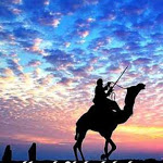 Аватар Верблюд с погонщиком на фоне облачного неба