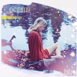 Аватар Девушка сидит на берегу осеннего пруда (Осень)