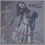 Аватар Девушка среди разноцветных лент и нотных знаков (music / музыка)