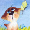 Аватар Кот смотрит на бабочку