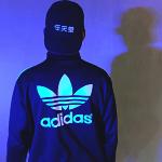 Аватар Парень в кофте с надписью на спине Adidas