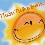 Аватар Нарисованное солнце улыбается