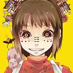 Аватар Тихиро Огино / Chihiro Ohino из мультфильма Унесенные призраками / Sen to Chihiro no Kamikakushi