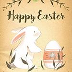 Аватар Кролик и яйцо (Счастливой пасхи! / Happy Easter), автор Kris Bez
