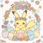 Аватар Пикачу / Pikachu из аниме и игры Покемон / Pokemon, в веночке сидит среди пасхальных яиц