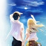 Аватар Девушка с парнем стоят на фоне облачного неба