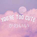 Аватар Луна в сиреневом небе с розовыми облаками (YOU'RE TOO CUTE / ТЫ СЛИШКОМ МИЛАЯ)
