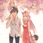 Аватар Парень с девушкой и детьми под ветвями дерева