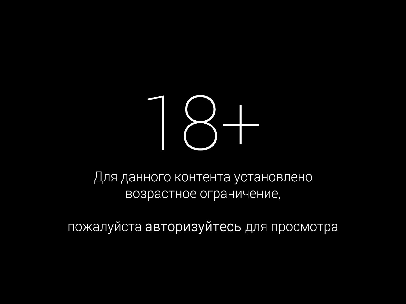 Аватар Жаркий поцелуй (© Anatol), добавлено: 23.05.2010 01:30