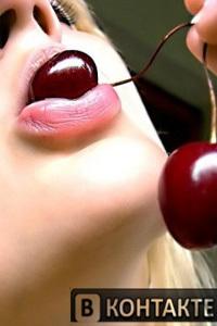 Красивый фразы про губы девушки