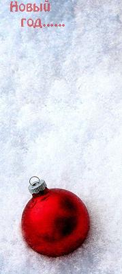 Обои Новй год, елочная игрушка в снегу