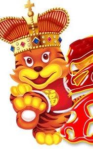 Аватар вконтакте Король-тигр