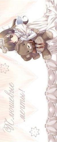 Обои Маленькая девочка держит в руках игрушечного медведя (Плюшевые мечты!)